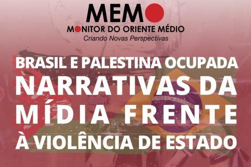 Monitor do Oriente Mèdio discute mídia e violência de estado dia 15 [Monitor do Oriente Mèdio]