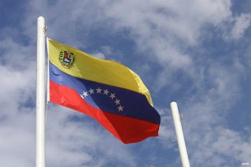 Bandeira da Venezuela [foto do arquivo]