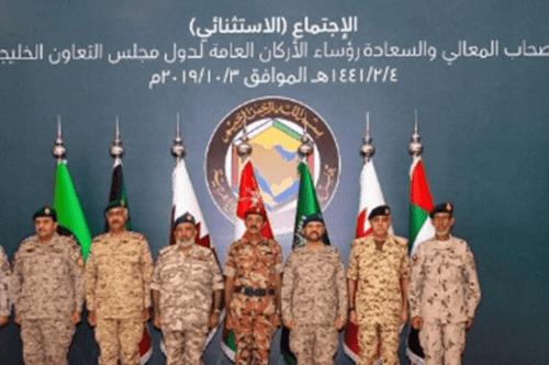 Catar participa de reunião de segurança do GCC na Arábia Saudita
