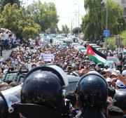 Democracia enterrada na Jordânia com fechamento do Sindicato dos Professores