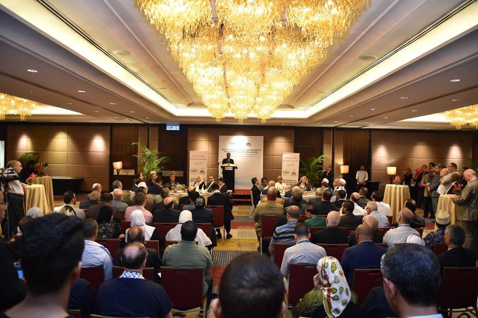 A mais recente reunião da associação global aconteceu em fevereiro de 2020, em Kuala Lumpur, na Malásia. [Associação Parlamentares por Al Quds]