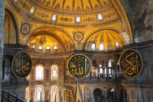 Interior de Hagia Sophia em Istambul, Turquia, em 1º de julho de 2020 [Flickr]