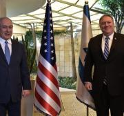 Os Emirados Árabes Unidos são uma ferramenta a serviço dos EUA e Israel