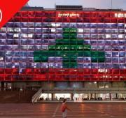Tel Aviv ilumina prefeitura com bandeira do Líbano após explosão em Beirute