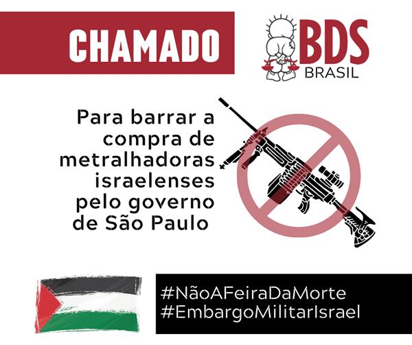 Chamado da campanha de boicote às armas israelenses [BDS]