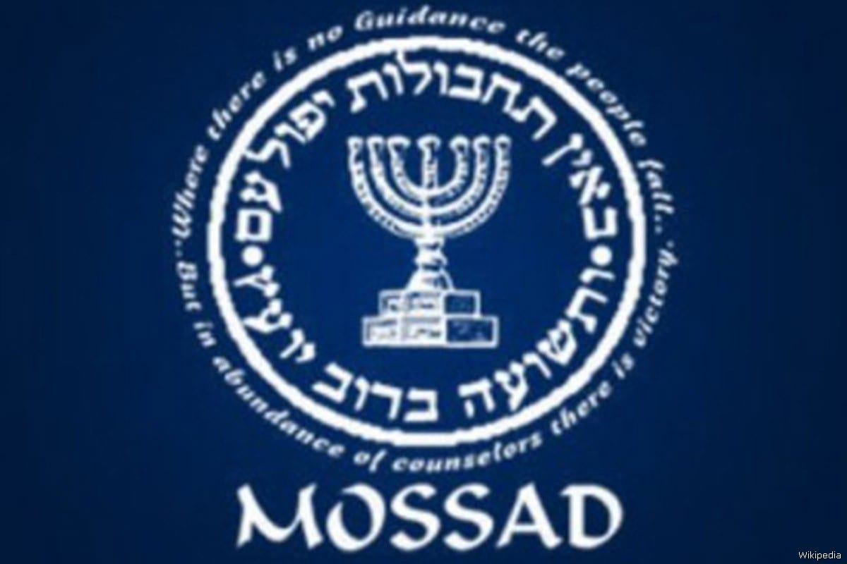 Logotipo do Mossad [Wikipedia]