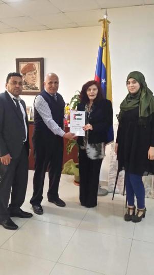 A equipe de trabalho da Witness Foundation for Human Rights em visita a Embaixada da Venezuela no Líbano com o objetivo de estreitar as relações entre as duas partes [Foto de Arquivo]