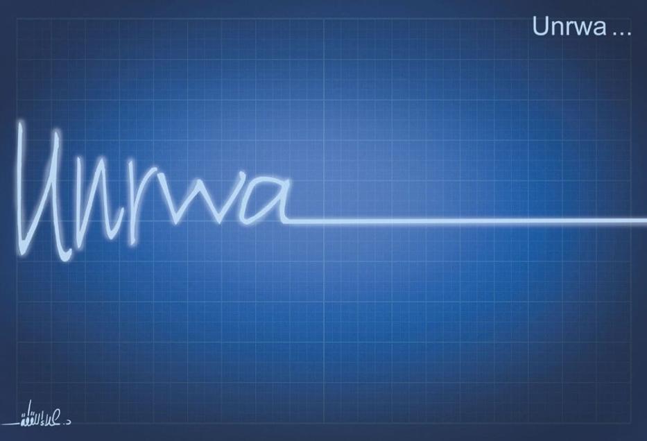 Cai a expectativa de vida da UNRWA, devido a cortes do governo Trump [Al-Arabi 21/Twitter]