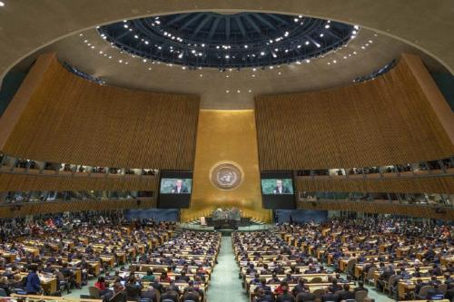 Nações Unidas [Divulgação]