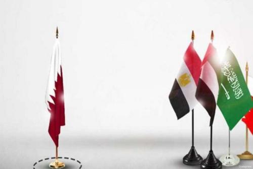 Arábia Saudita, Emirados Árabes Unidos, Bahrein e Egito romperam laços com o Catar [foto de arquivo]
