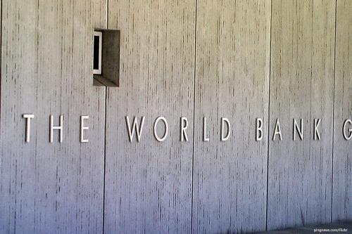 Detalhe da fachada do Banco Mundial em Washington, EUA [pingnews.com/Flickr]