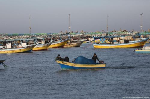 Pescadores de Gaza na costa do território palestino, em 23 de janeiro de 2018 [Mohammed Asad/Monitor do Oriente Médio]