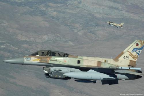 Aviões de guerra israelenses. [Foto da Força Aérea dos EUA/Wikipedia]