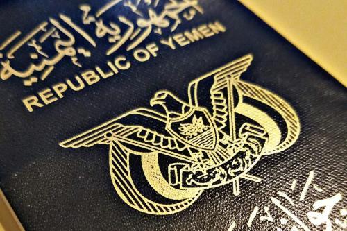 Passaporte Iemenita, 6 de março de 2019