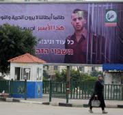 Troca de prisioneiros será nos termos da resistência palestina