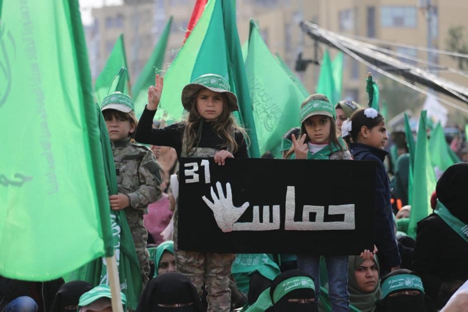 Hamas celebra seu 31º aniversário em Gaza, em 17 de dezembro de 2018. [Mohammed Asad/Monitor do Oriente Médio]