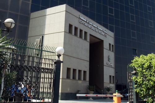 A sede da estatal egípcia empresa holding de gás natural (EGAS) no Cairo, em 23 de abril de 2012 [Khaled Desouki/ AFP / GettyImages]