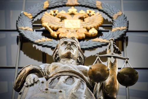 Entrada da Suprema Corte da Rússia, em Moscou, 20 de fevereiro de 2021 [Alexander Nemenov/AFP via Getty Images]