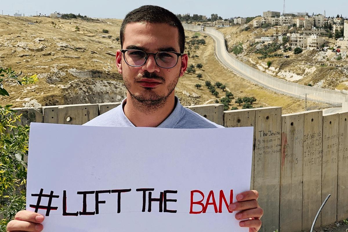 Campanha reivindica que Israel respeite a liberdade de movimento de Laith Abu Zeyad, ativista da Anistia Internacional [Anistia]