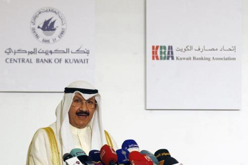 O governador do Banco Central do Kuwait, sheikh Salem al-Sabah, em 31 de outubro de 2010 [AFP via Getty Images]