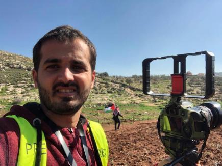 Fotojornalista palestino Mohammed Ateeq [Mohammed Ateeq]