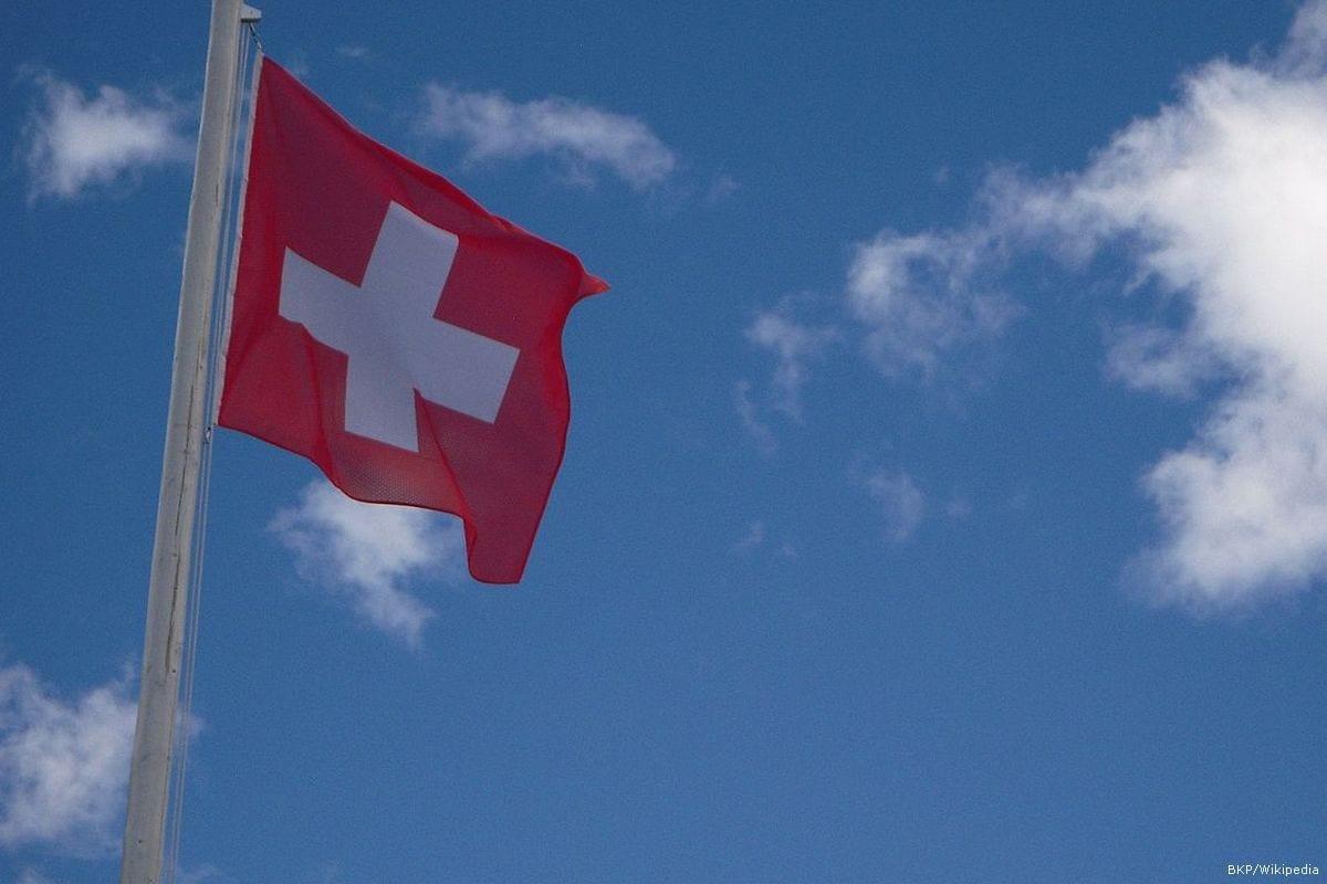 Bandeira da Suíça [BKP/Wikipedia]