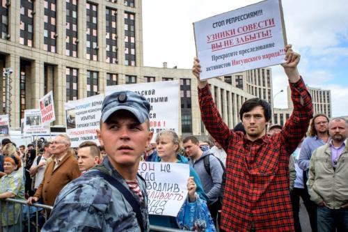 Protesto em defesa da liberdade de expressão no centro de Moscou, Rússia, 16 de junho de 2019 [Yuri Kadobnov/AFP via Getty Images]