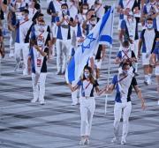 Nas Olímpiadas, a indústria da morte israelense e o sportwashing