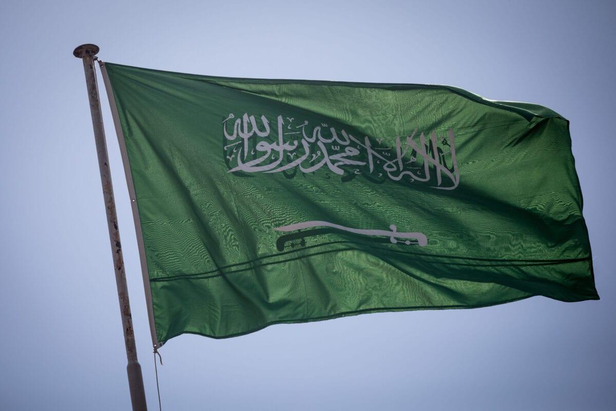 Bandeira nacional da Arábia Saudita, 5 de outubro de 2018 [Chris McGrath/Getty Images]