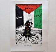 Artista brasileiro é selecionado para o catálogo do Salão Latino-Americano de Gravura Palestina Livre