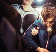 Netflix lança minissérie sobre adolescente israelense que matou a família