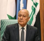 A tirânica Liga Árabe