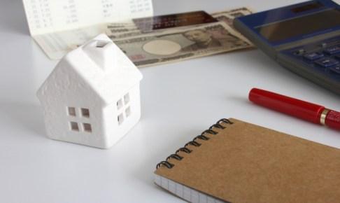 創業融資は日本政策金融公庫の中小企業経営力強化資金が熱い!