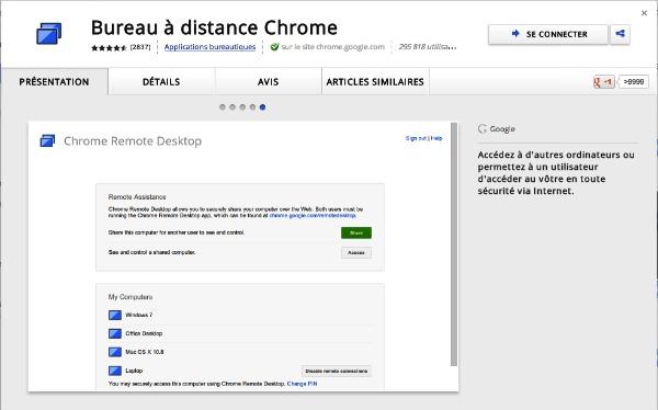 Bureau à distance Google Chrome