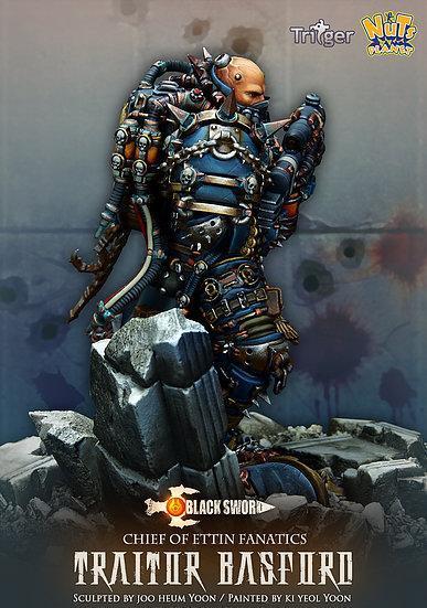 Nuts Planet - Figurine Traitor Basford