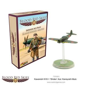 Blood Red Skies - Kawanishi N1K-1 'Shiden' Ace: Kaneyoshi Muto