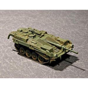 CHAR SUEDOIS Strv 103b