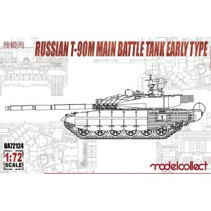 T-90M Main battle tank early type