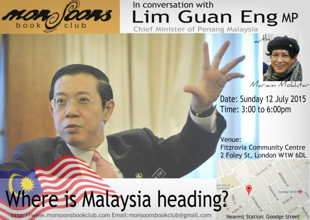 LimGuanEng Poster2
