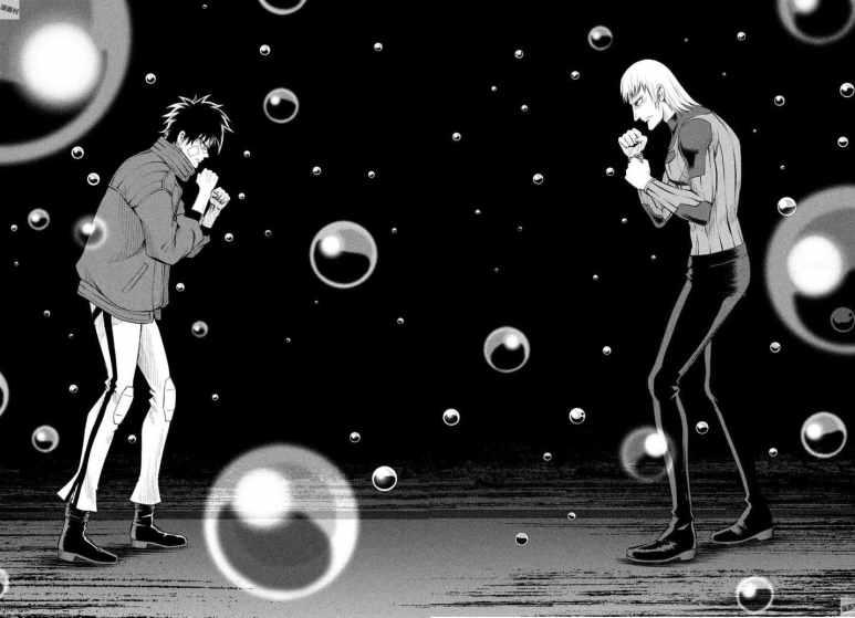 Megalo Box Manga Junk Dog Joe And Yuri