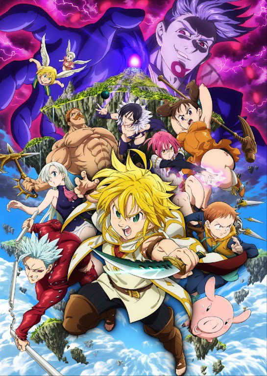 The Seven Deadly Sins Prisoners of the Sky Movie Poster Key Visual