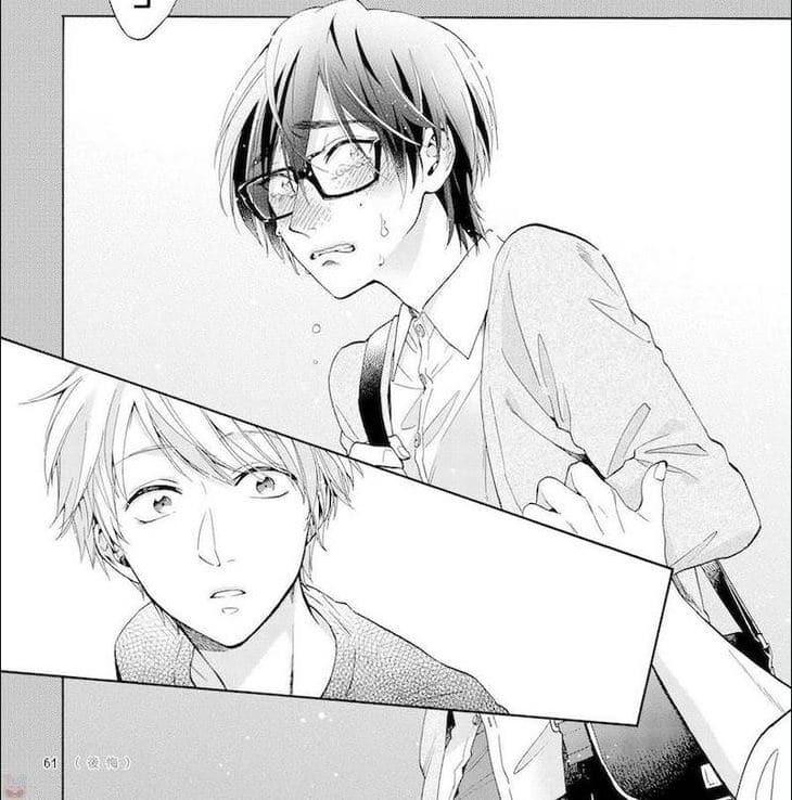 WataKoi Nao X Kou Manga