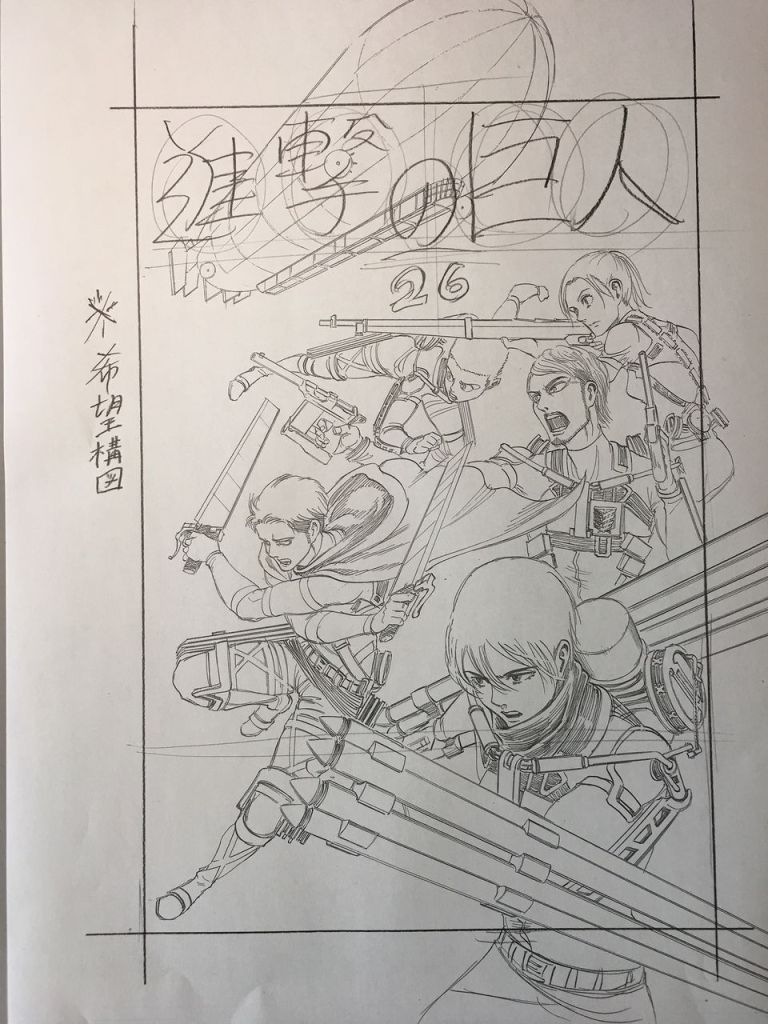 Attack On Titan Volume 26 Cover Drawing