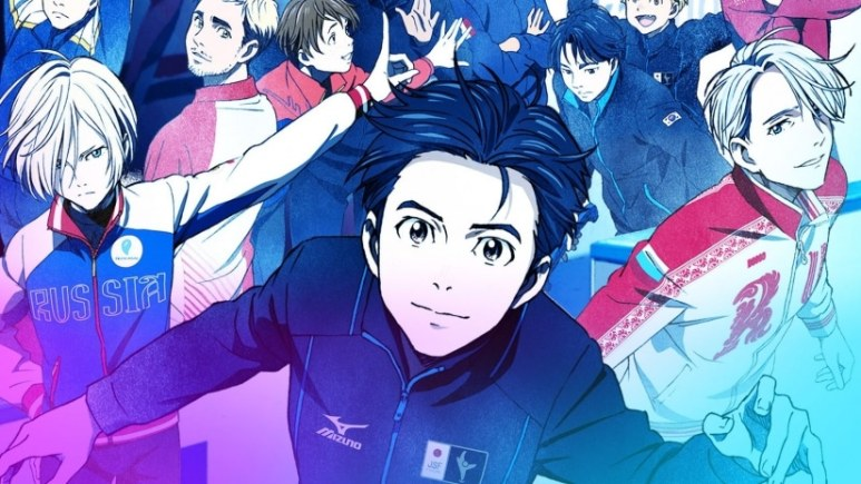 Yuri On Ice promotional artwork