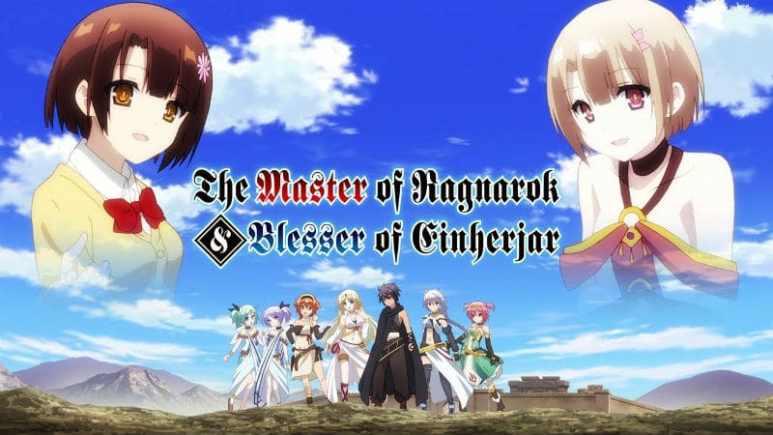 The Master of Ragnarok & Blesser of Einherjar poster