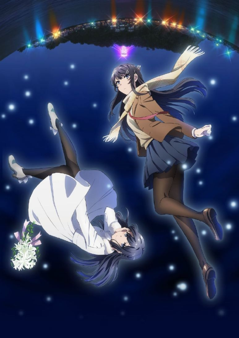 Rascal Does Not Dream Of A Dreaming Girl Movie Poster Bunny Girl Senpai Film