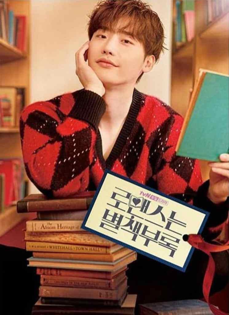 Romance is a Bonus Book -- Lee Jong-Suk