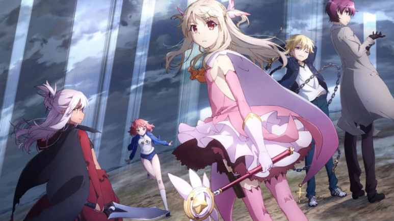 Characters in Fate/kaleid liner Prisma Illya