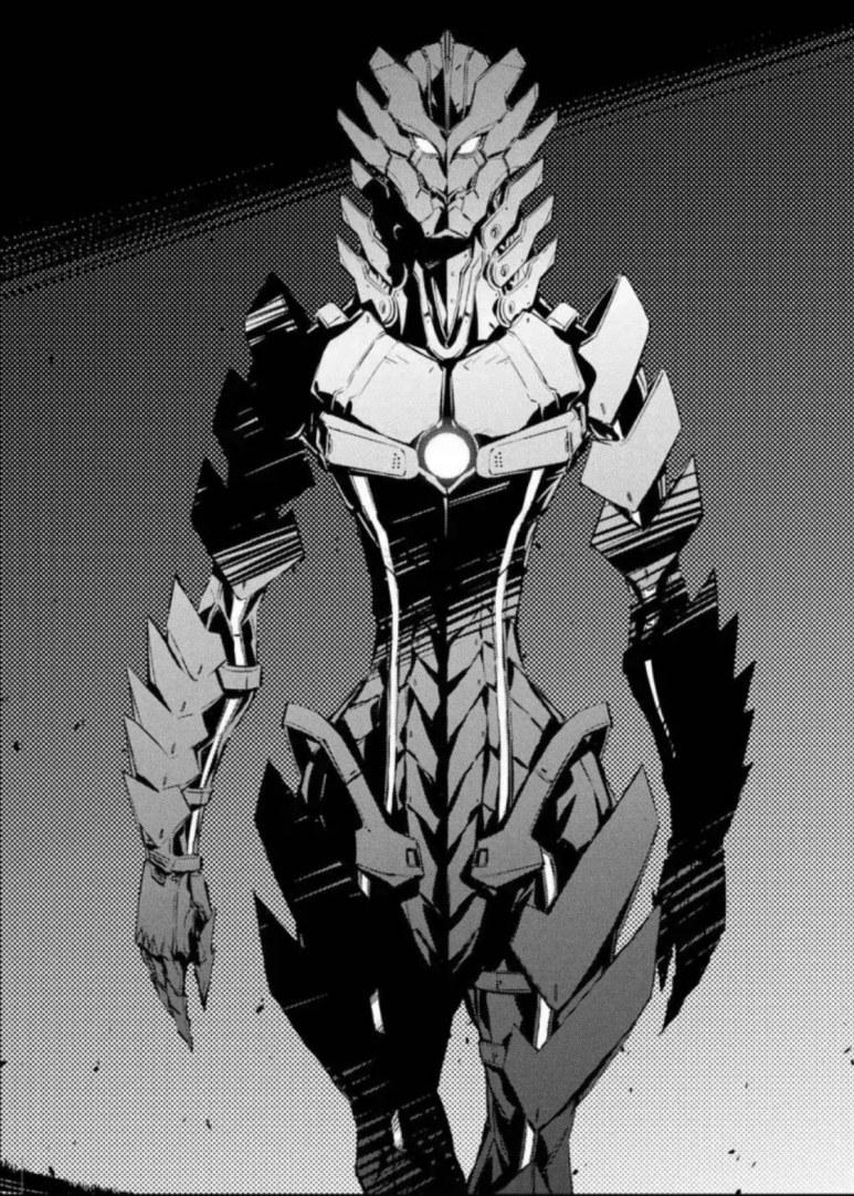 Ultraman Manga Bemular First Suit