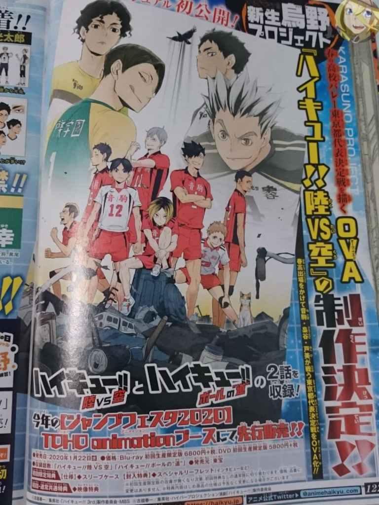 Haikyuu OVA Episodes Land vs Sky The Volleyball Way Announcement Weekly Shonen Jump Key Visual
